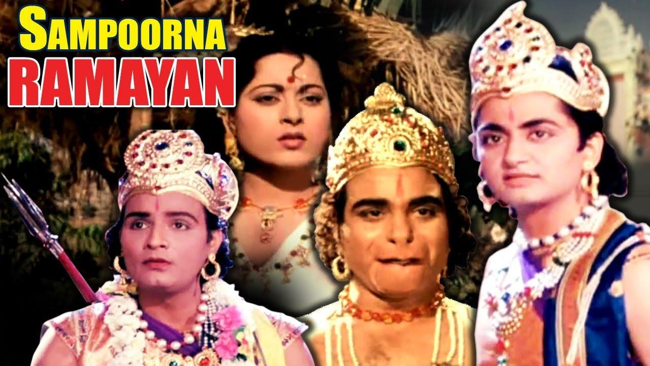 Sampurna ramayan katha | musical story of shri ram | ayodhya kand.