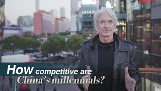 Live: How competitive are China