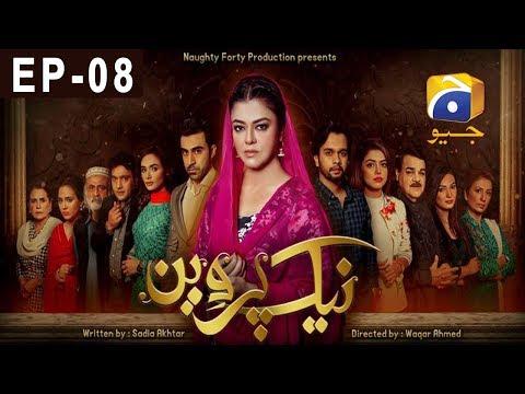 Naik Parveen - Episode 8 - Har Pal Geo