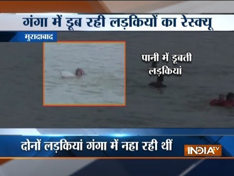Moradabad: Girls saved from drowning during Ganesha idol immersion in Ganga