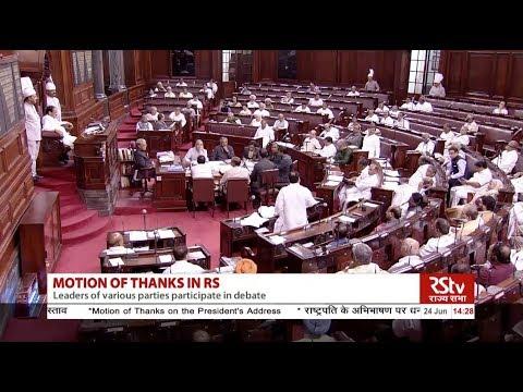 Rajya Sabha News Bulletin | June 24, 2019 (10:30 pm)