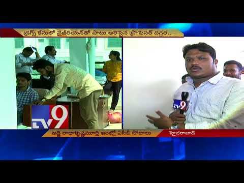 ACB raids on Metropolitan Judge Radhakrishna in Hyderabad - TV9