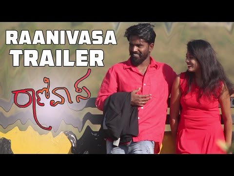 Raanivaasa | ರಾಣಿವಾಸ | Movie Trailer | Divakar CK | 2017 |By teamHPK