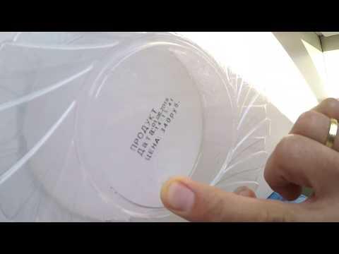 Маркирование пластиковой тары - упаковки - ПЭТ - цена, дата, текст - принтер PORTAMARK