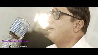 Sagar Jaisi Aankhon Wali by Arun Kishore