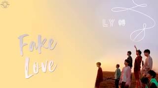 Türkçe Altyazılı BTS - Fake Love