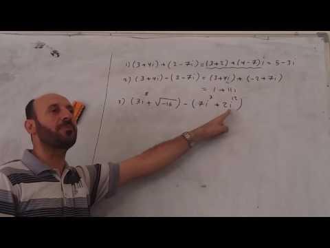 دورة الرياضيات : مجموعة الاعداد المركبة جمع وطرح الأعداد المركبة  أ: قصي هاشم
