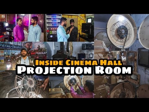 Projection Room Mein Kya Hota Hai | Inside Cinema Hall Projection Room | Berhampur's 5 Theaters Tour