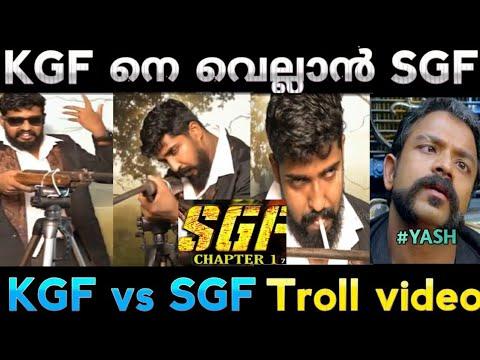 Download KGF ന് ഒരു പോരാളി വന്നിട്ടുണ്ട്! SGF Chapter 1   SGF Troll video   KGF teaser