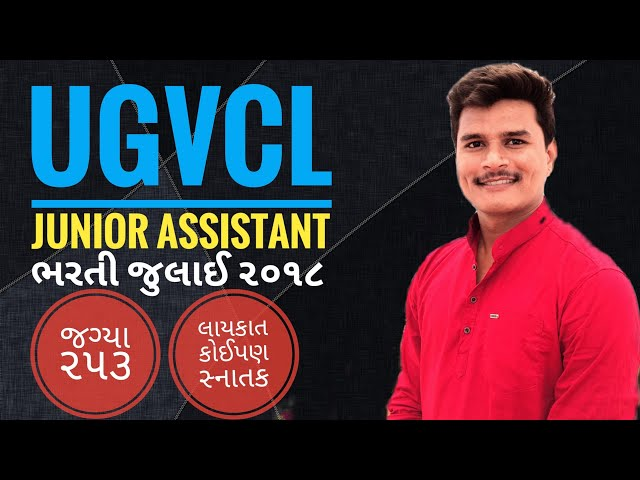 UGVCL Junior Assistant (Vidyut Sahayak) Bharti 2018 The Pocket Study GPSC Online MGVCL