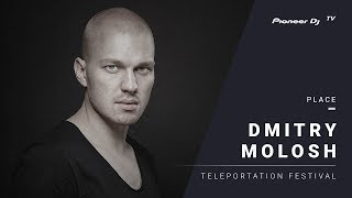 DMITRY MOLOSH live @ МИКС afterparty |  TELEPORTATION Festival Moscow @ Pioneer DJ TV