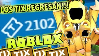 What if the Tix hadn't been erased from Roblox?