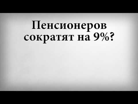 Численность работников