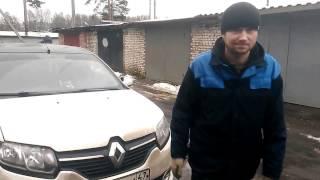 Замена масла и масляного  фильтра на Рено Логан 2 Мотор 1.6 (Renault Logan 2)( как поменять)???XXX