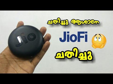 JioFi തന്നു എട്ടിന്റെ പണി  | JioFi Problem | TechXpoz