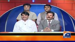 Khabarnaak | 21st  June 2020 | Part 03