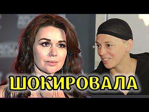 Неожиданный поворот с видео и фото больной Заворотнюк – Нелли Уварова поддержала свою подругу