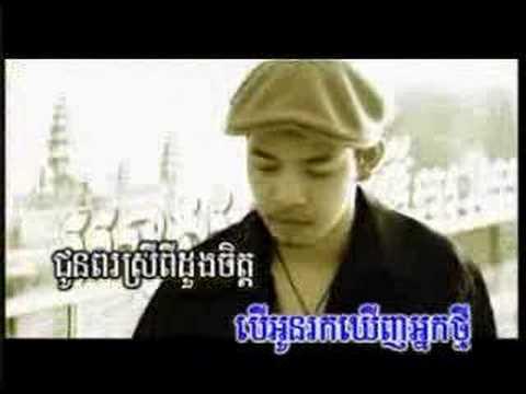 khmer song - choub rovol