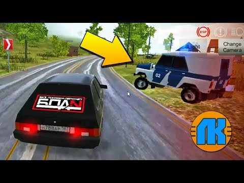 MY SUMMER CAR ПО РУССКИ - Russian Car Driver HD !!!
