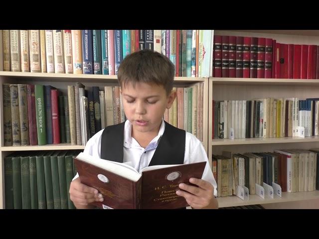 Изображение предпросмотра прочтения – КириллЩетинин читает произведение «Цветок» И.С.Тургенева