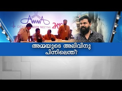 Reason Behind Amma's Affection Towards Dileep?| Super Prime Time Part 1| Mathrubhumi News