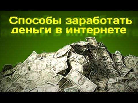 Партнерская программа VSP Заработок на ютубеиз YouTube · Длительность: 16 мин58 с