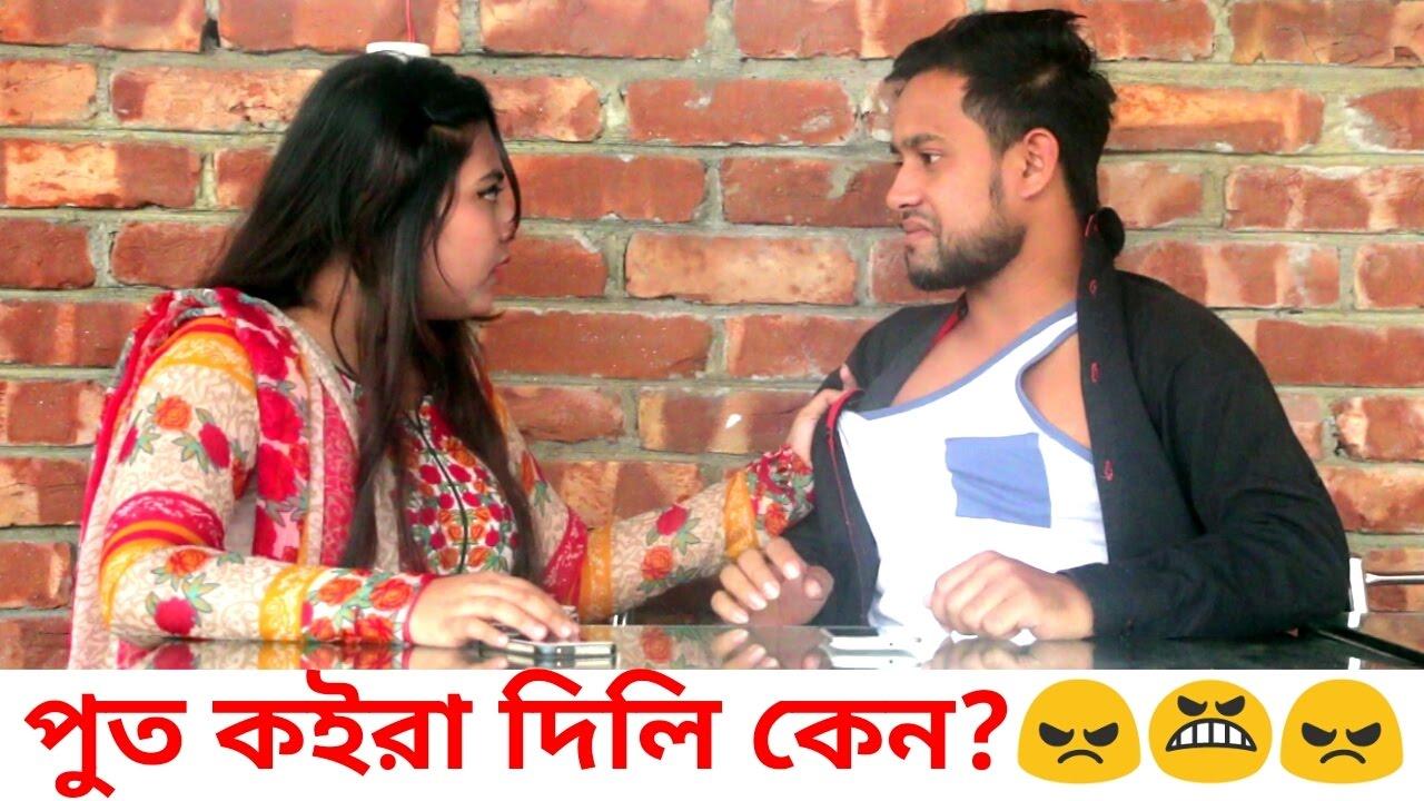 Bengali Ringtone Free Download ( KB)