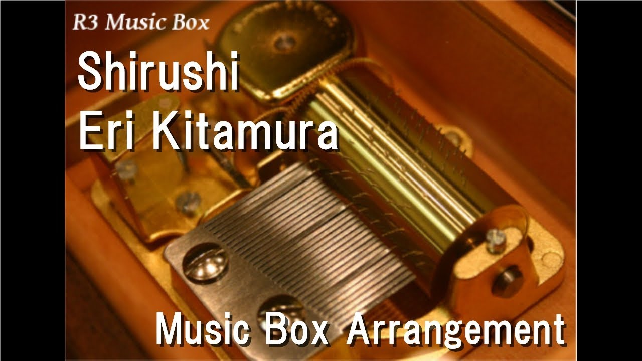shirushi eri kitamura music box anime c3 op youtube. Black Bedroom Furniture Sets. Home Design Ideas
