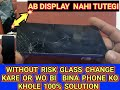 samsung a30 glass change without phone open | Samsung a30 broken glass replace without mobile open