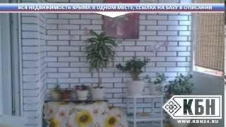 Недвижимость крымского района(, 2015-02-13T17:57:55.000Z)