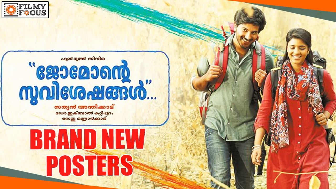 Jomonte Suvisheshangal Malayalam Movie Brand New Posters