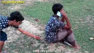 Funny Video 2016