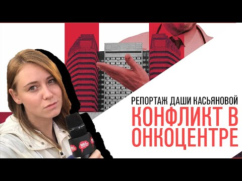 «Потапенко будит!», Репортаж