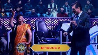 KO BANCHHA CROREPATI || KBC Nepal || SEASON 01 || EPISODE 02 || FULL EPISODE ||