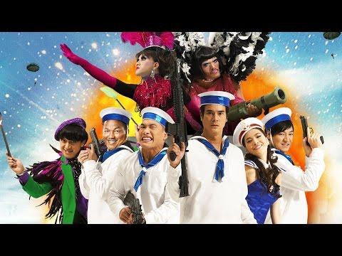 หนังตลกไทย - อีเห็ดสด เผด็จศึก (เต็มเรื่อง)