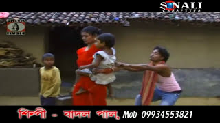 Bengali Songs Purulia 2015 - Ami Jabo Re Choule |Purulia Video Album - CHOTO-CHOTO DHAN