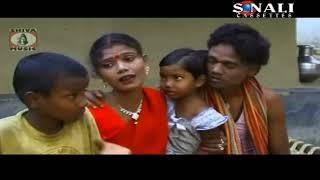 Chhu Dance