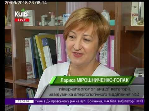 Телеканал Київ: 20.09.18 Столичні телевізійні новини 23.00