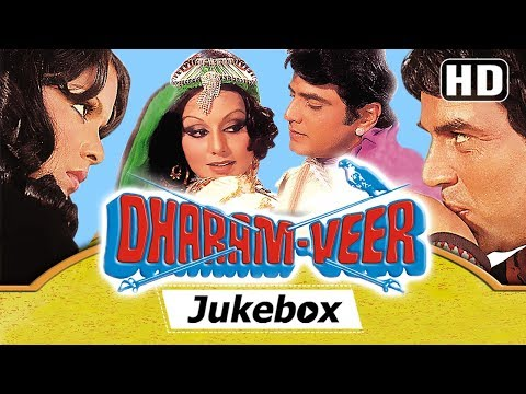 Dharam veer movie all mp3 song free download
