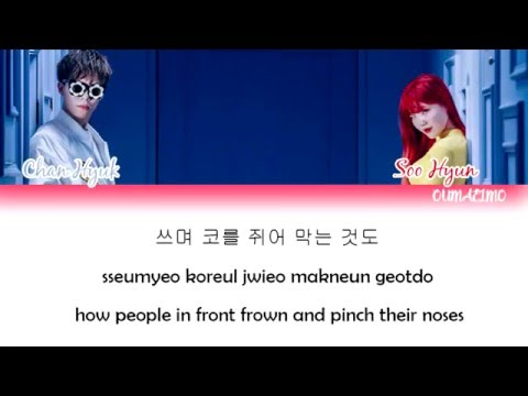 AKMU - '사람들이 움직이는 게(HOW PEOPLE MOVE)'(Color Coded Han||Rom||Eng Lyrics)