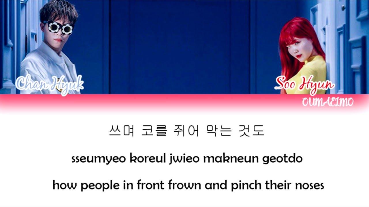 AKMU - '사람들이 움직이는 게(HOW PEOPLE MOVE)'(Color Coded Han  Rom  Eng Lyrics)