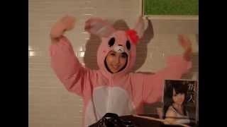 セクシー女優の宇佐美まいが 自撮りしてお送りする唯一の動画チャンネル...