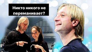 Вы будете в недоумении Тутберидзе против Плющенко Новые подробности Переписка Загитовой и Рудковской