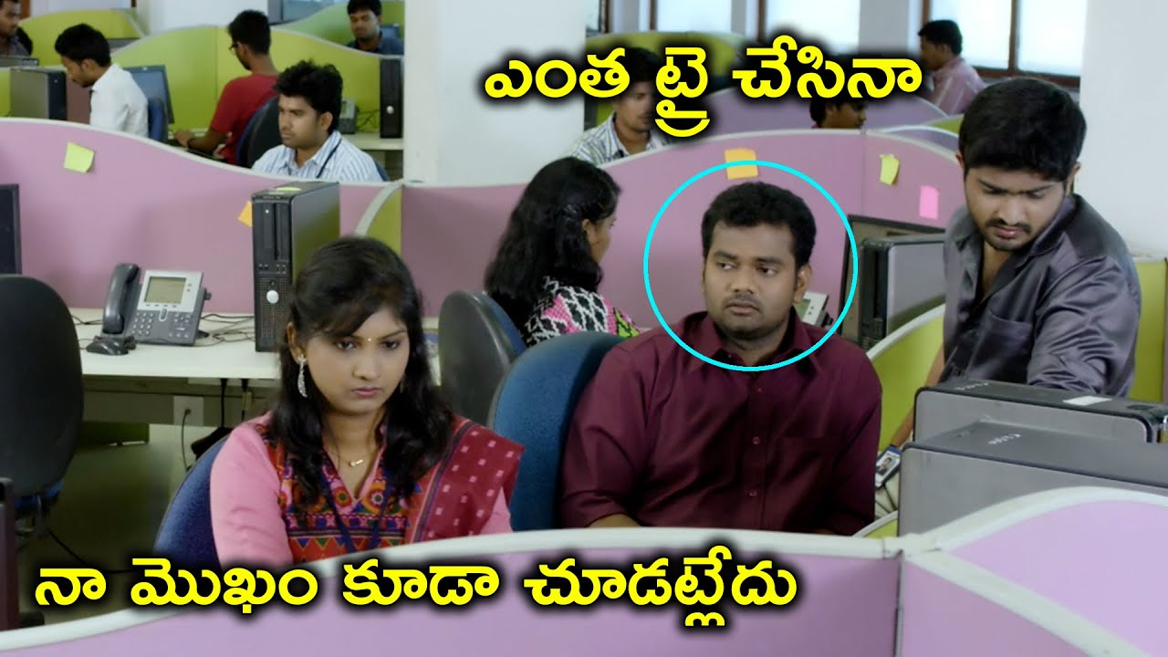 నా మొఖం కూడా చూడట్లేదు   Auto Ramprasad Flirting With His Girlfriend   Ayyo Rama