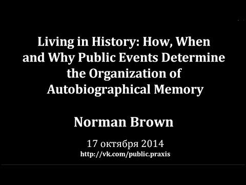"""Лекция Н. Брауна """"Living in History"""""""