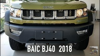 BAIC BJ40 2018