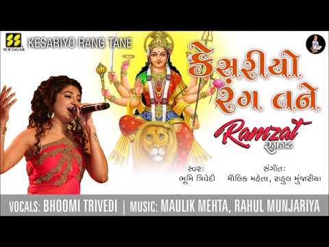 Kesariyo Rang   કેસરીયો રંગ તને । Ramzat 2017   રમઝટ   Bhoomi Trivedi  Maulik Mehta, Rahul Munjariya