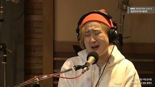 [Jeong Yumi's FM date]Special Invitations.Sunwoo Jung A - Propose,선우정아 - 구애 [정유미의 FM데이트] 20180125