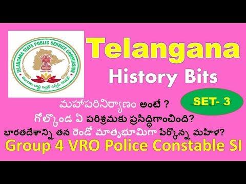 Telangana History Material In Telugu Pdf