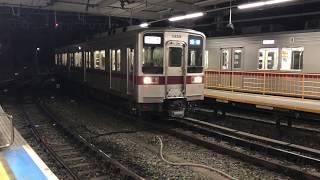 東武鉄道10030型 浅草駅到着